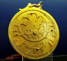 Astrolabio persa del siglo XVII